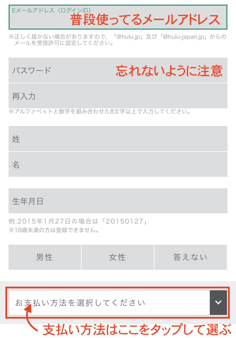 hulu エラー コード 2201