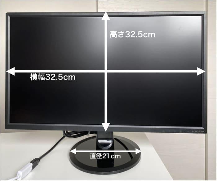 EX-LD2381DBの大きさ