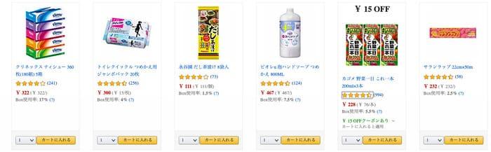 Amazonパントリーの商品一覧