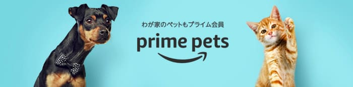 Primepets