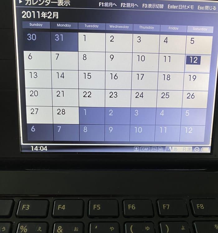 DM100のカレンダー