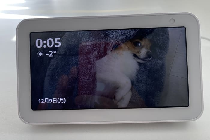 Echo Show 5のホーム画面