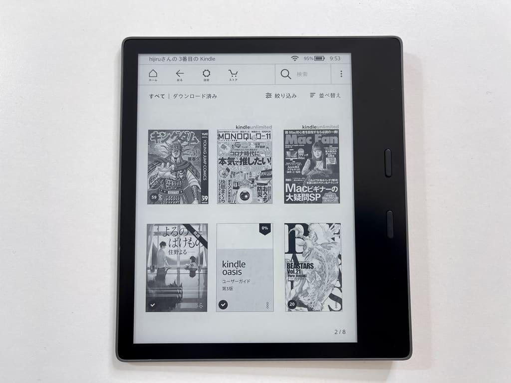 Kindle Oasisi(第10世代)をレビュー