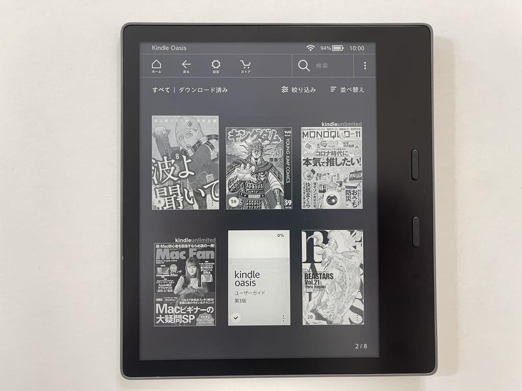 Kindle Oasisiのダークモード