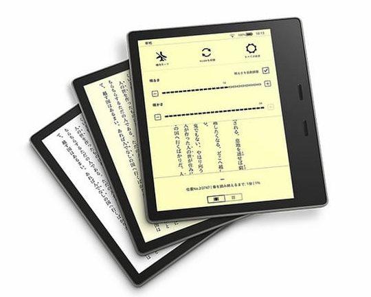 Kindle Oasisの色調調節機能
