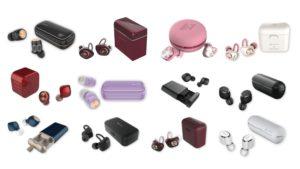 【おすすめは?】AVIOTの完全ワイヤレスイヤホンを徹底比較!今買うならどれ?