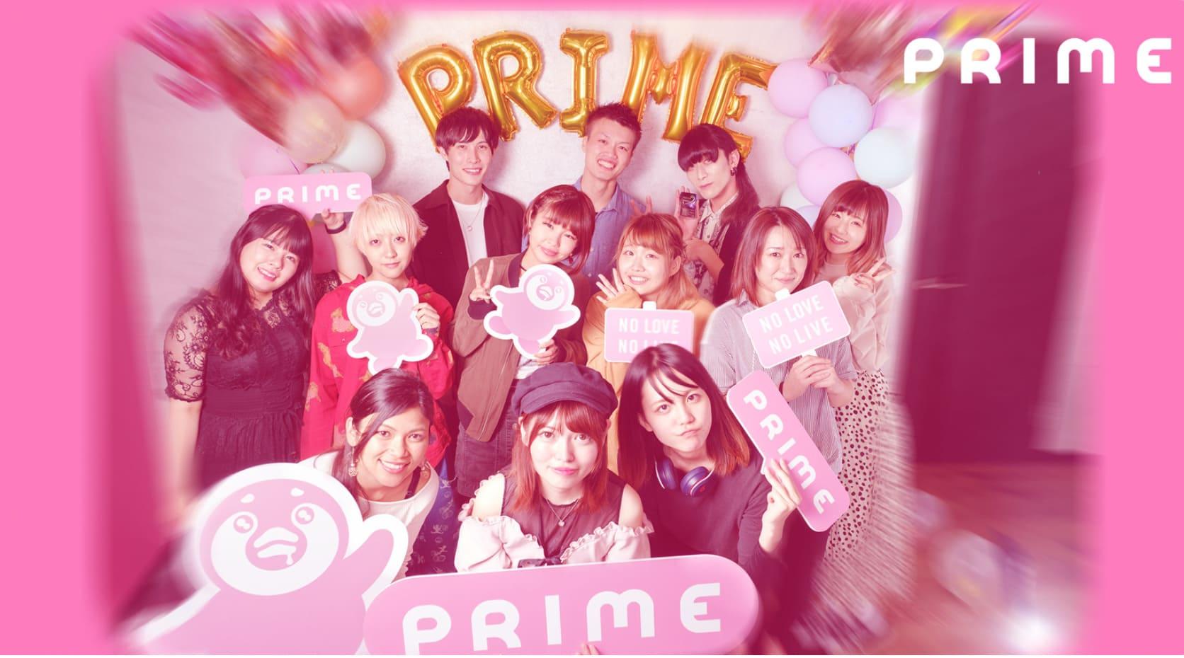 PRIMEのライバーたち