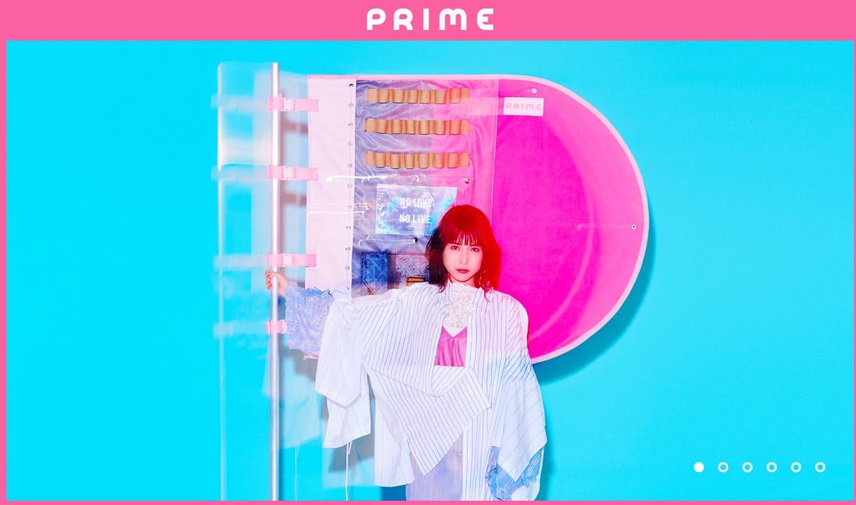 PRIME事務所ホームページ