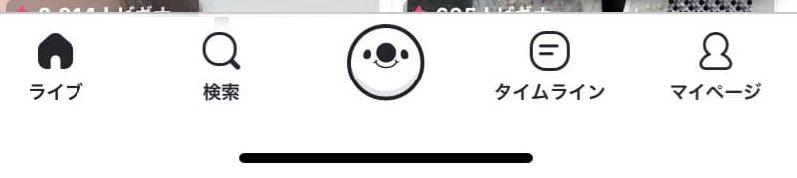 17LIVEのトップページの下ボタン