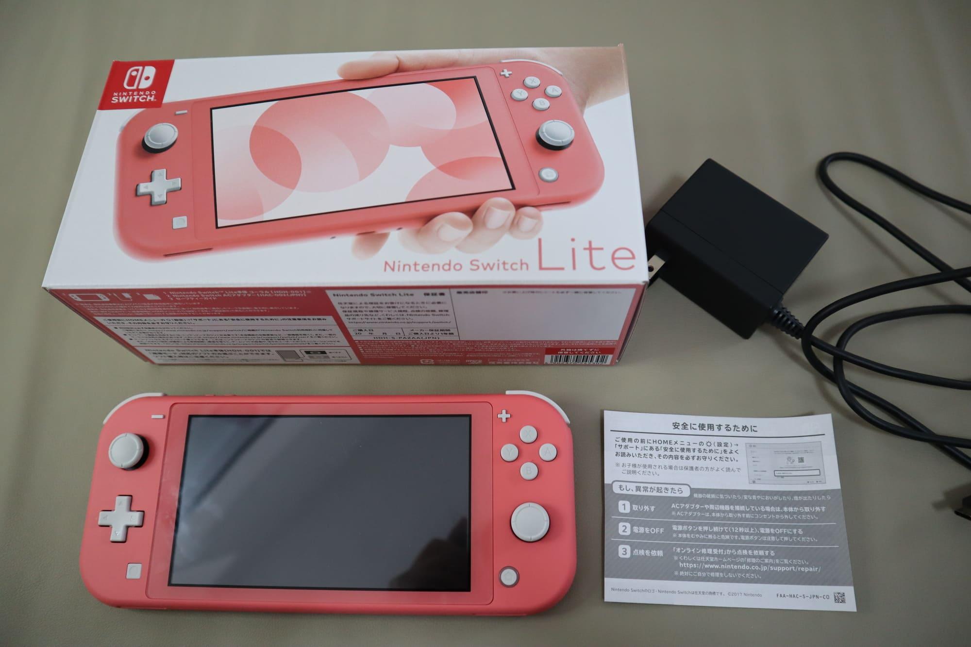 Switch Liteの同梱物
