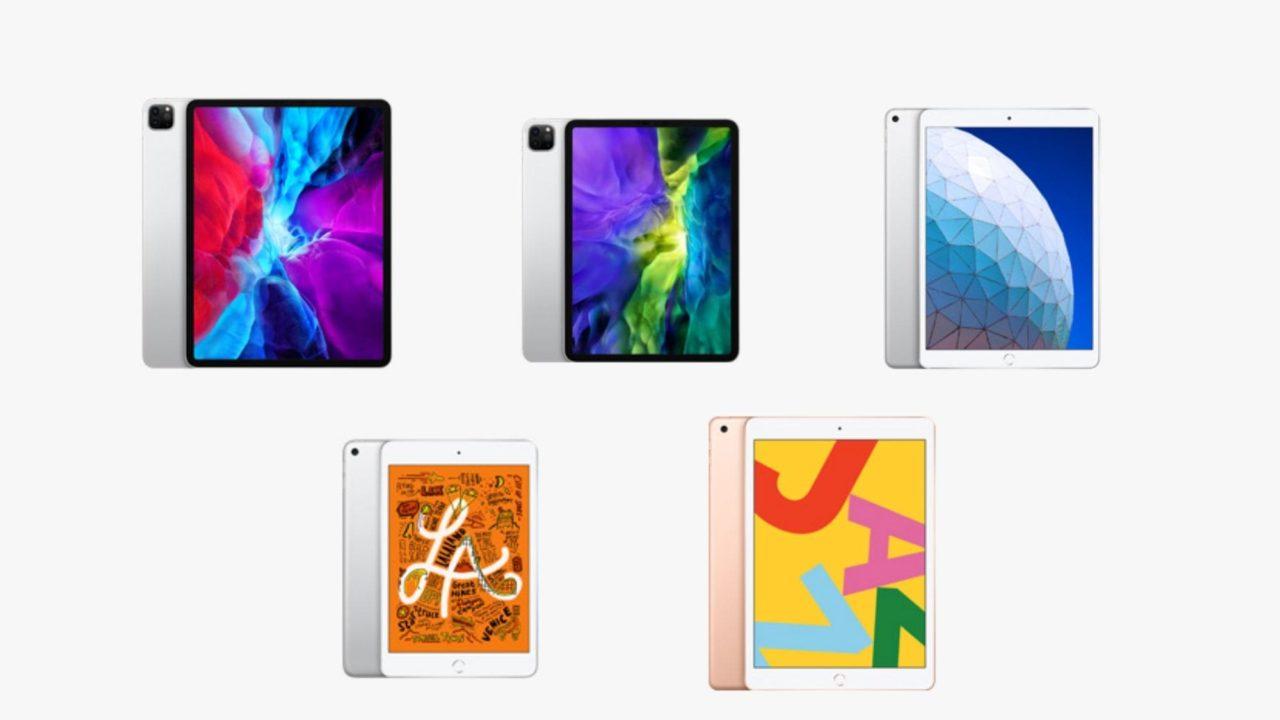 【iPadの選び方】どう使いたいか別におすすめモデル紹介。サイズやスペックごとに比較