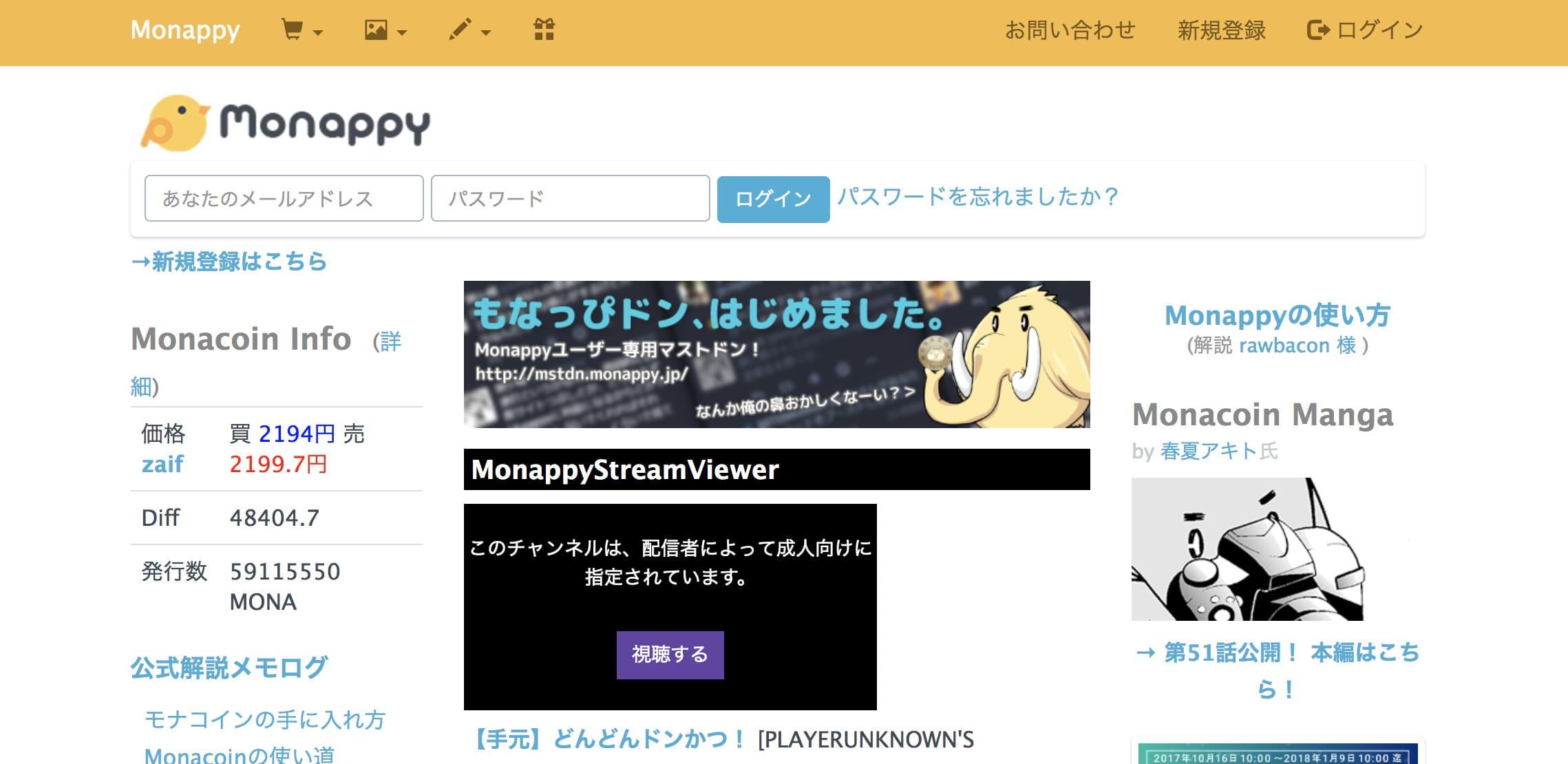 monapy