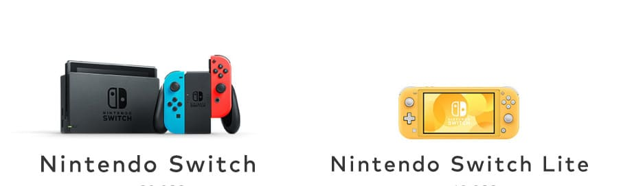 Nitendo SwitchとSwitchlite