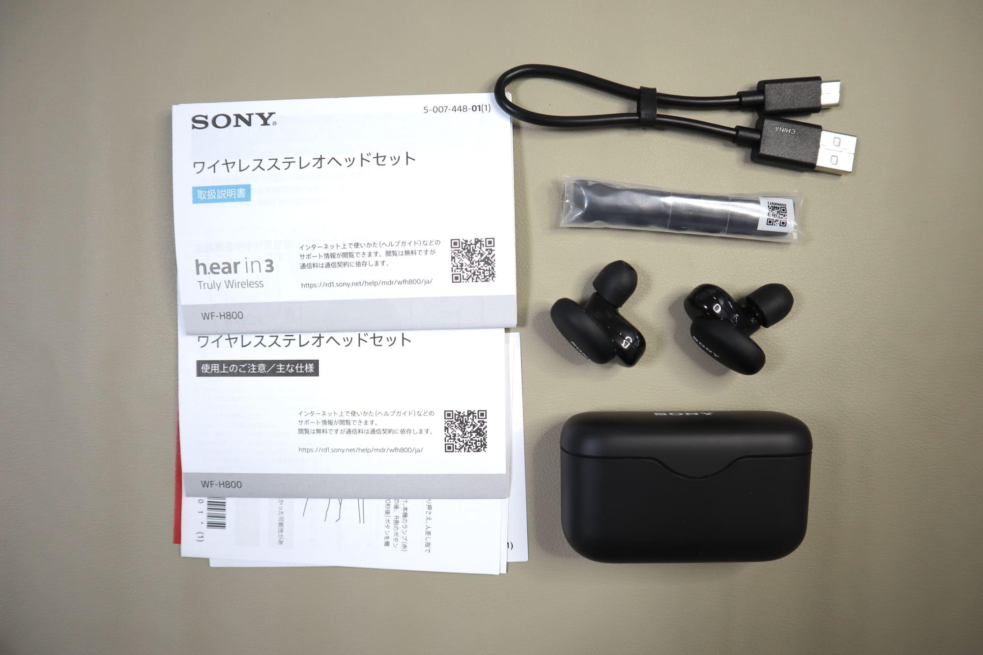 WF-H800の同梱品
