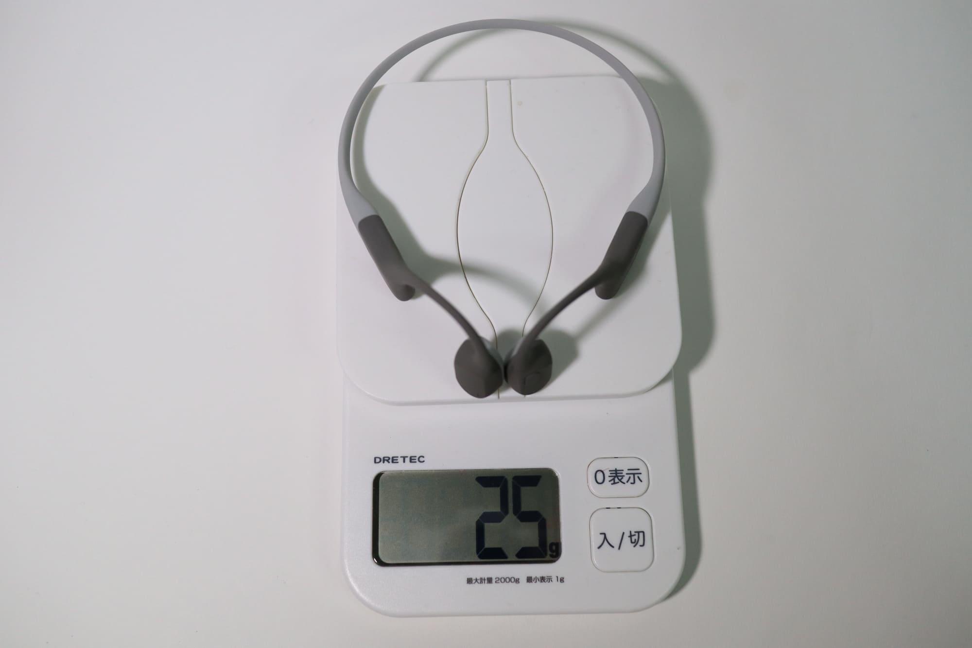 AEROPEXの重さは25g
