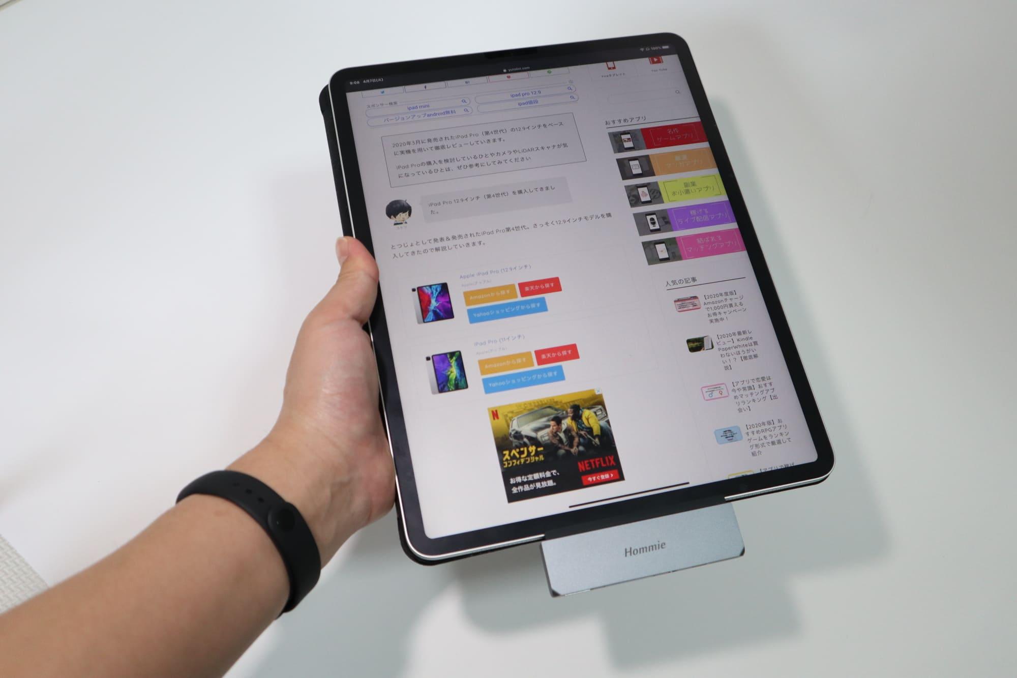 iPadを持ってる状態でもHommie Type-C モバイル ハブ ドッキングステーションは抜けない
