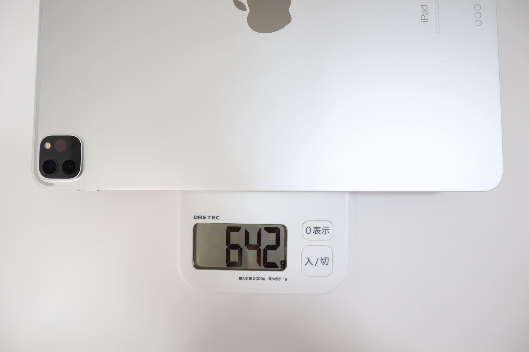 iPad Proの重さ