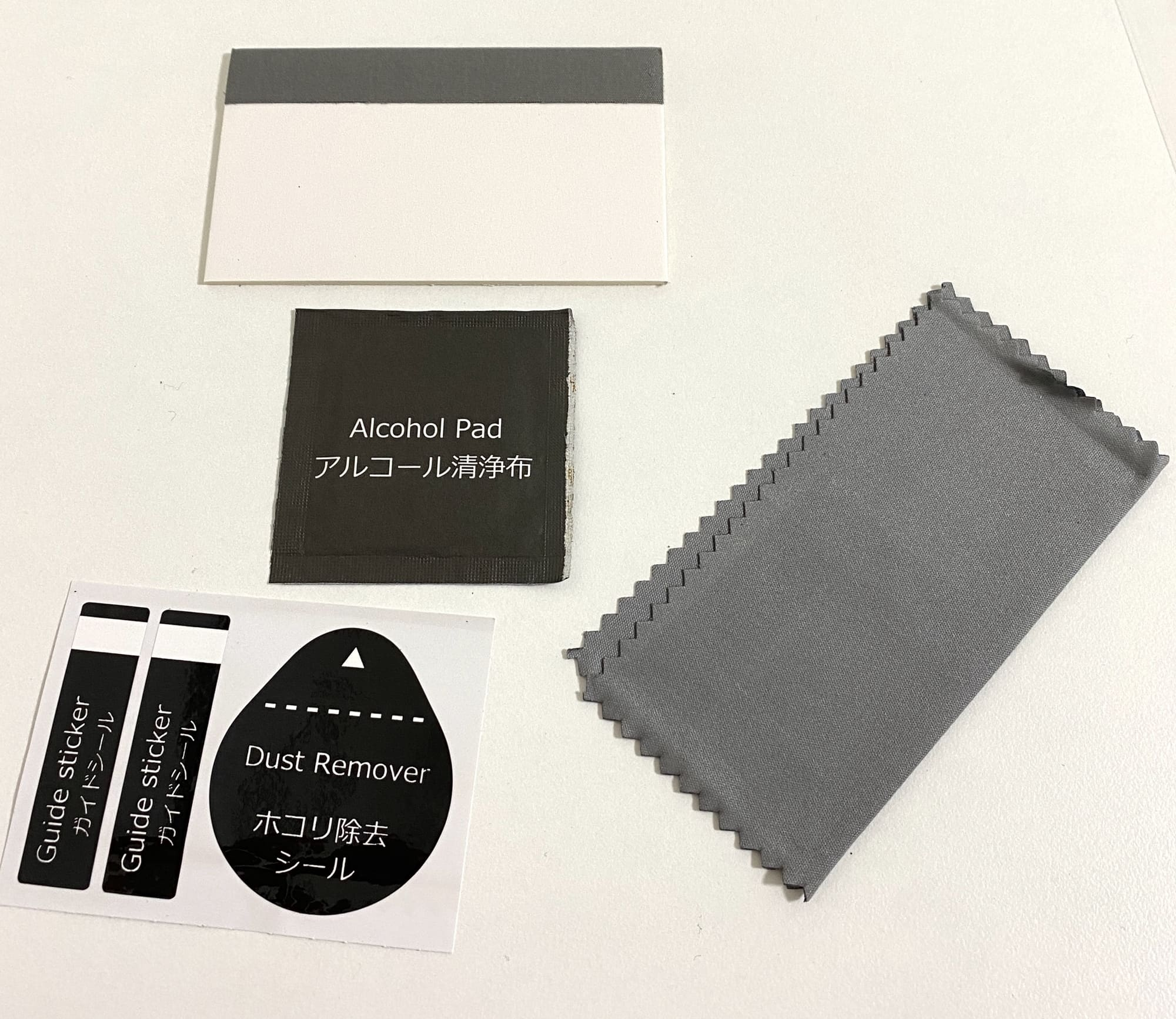 「PCフィルター専門工房」のペーパーライクフィルムの付属品