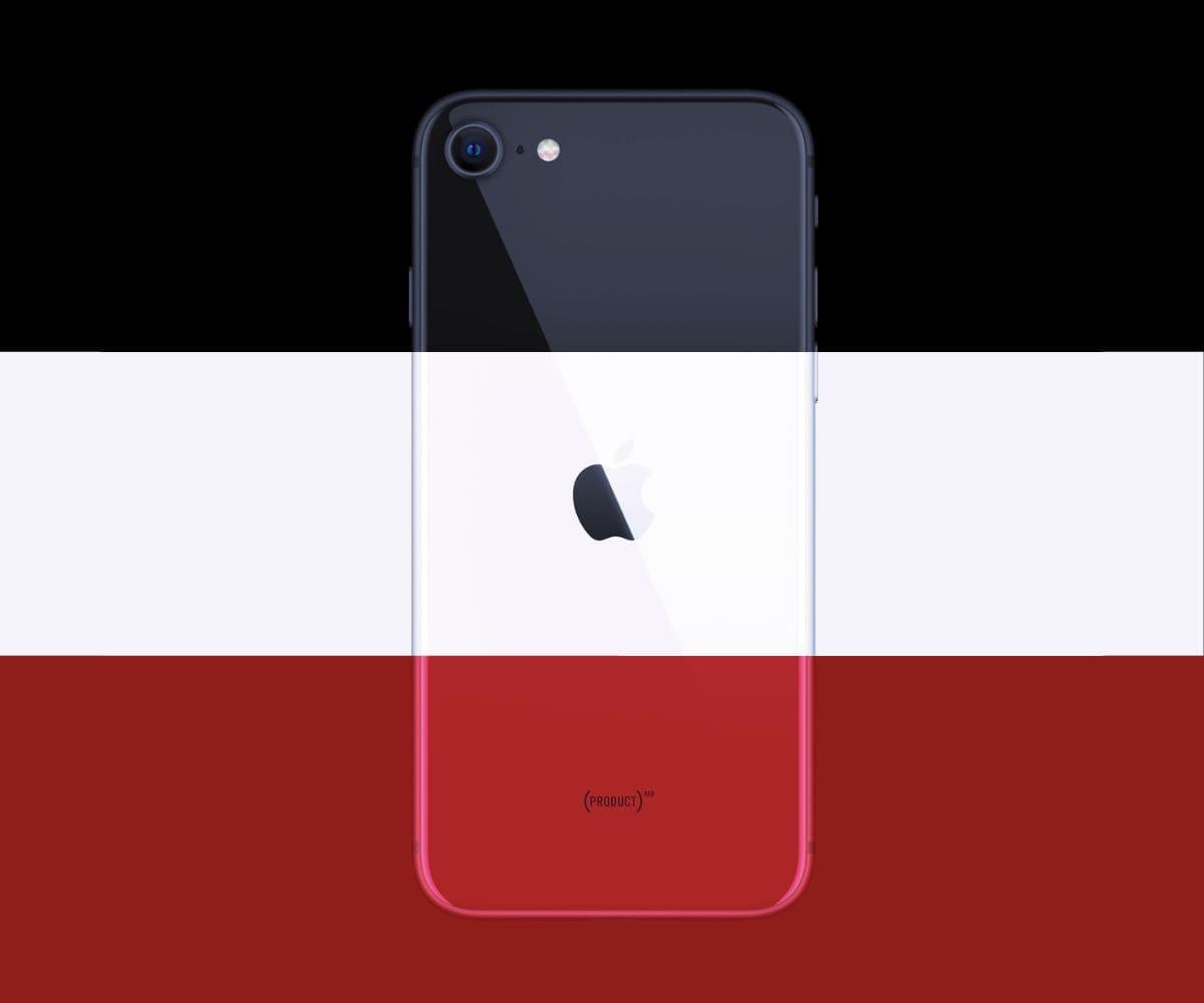 iPhone SEのカラーバリエーション