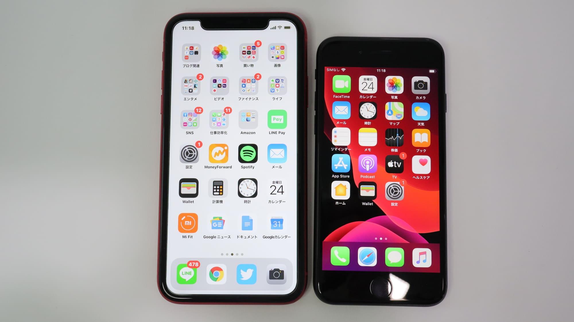 iPhone11とiPhone SE