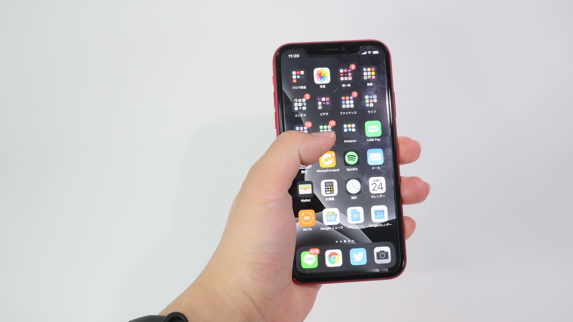 iPhone 11の操作