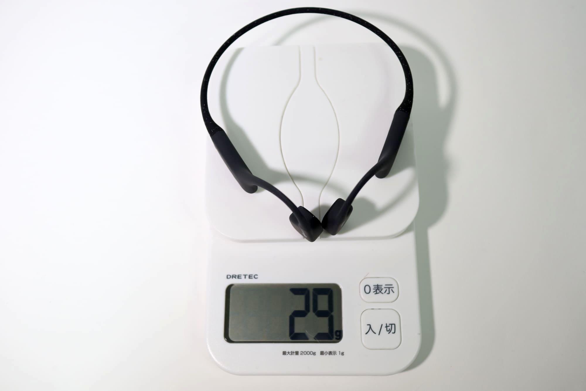 AfterShokz Xtrainerzの重量