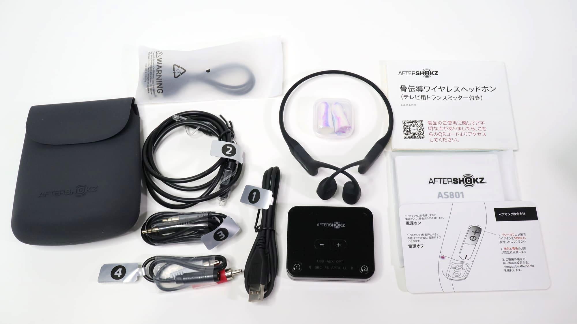 AfterShokz 骨伝導ワイヤレスヘッドホン テレビ用の同梱品