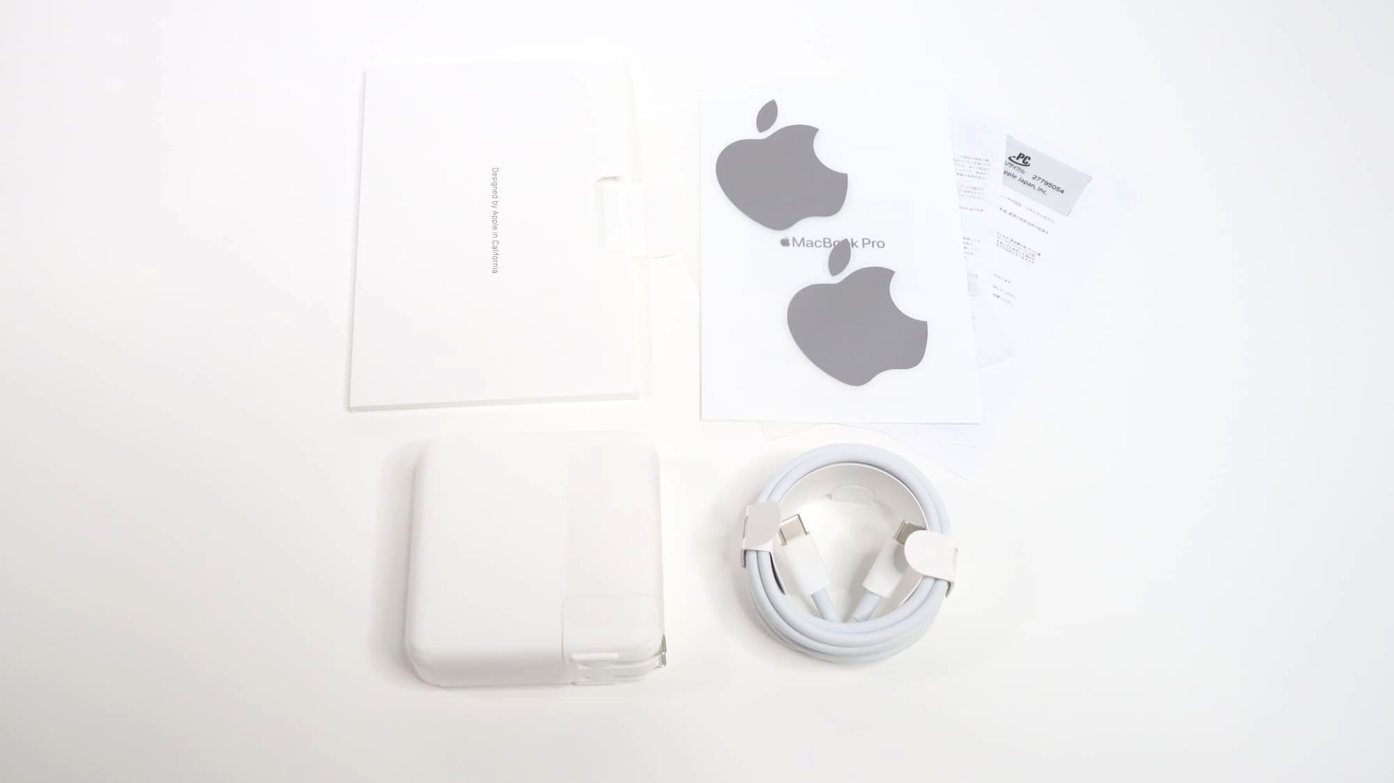 MacBook Pro 2020の付属品