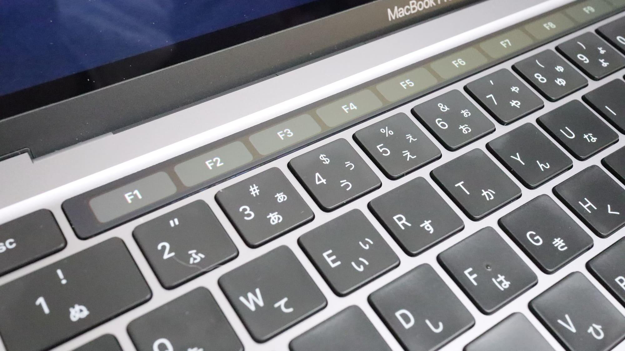 MacBook Pro 2020のタッチバー