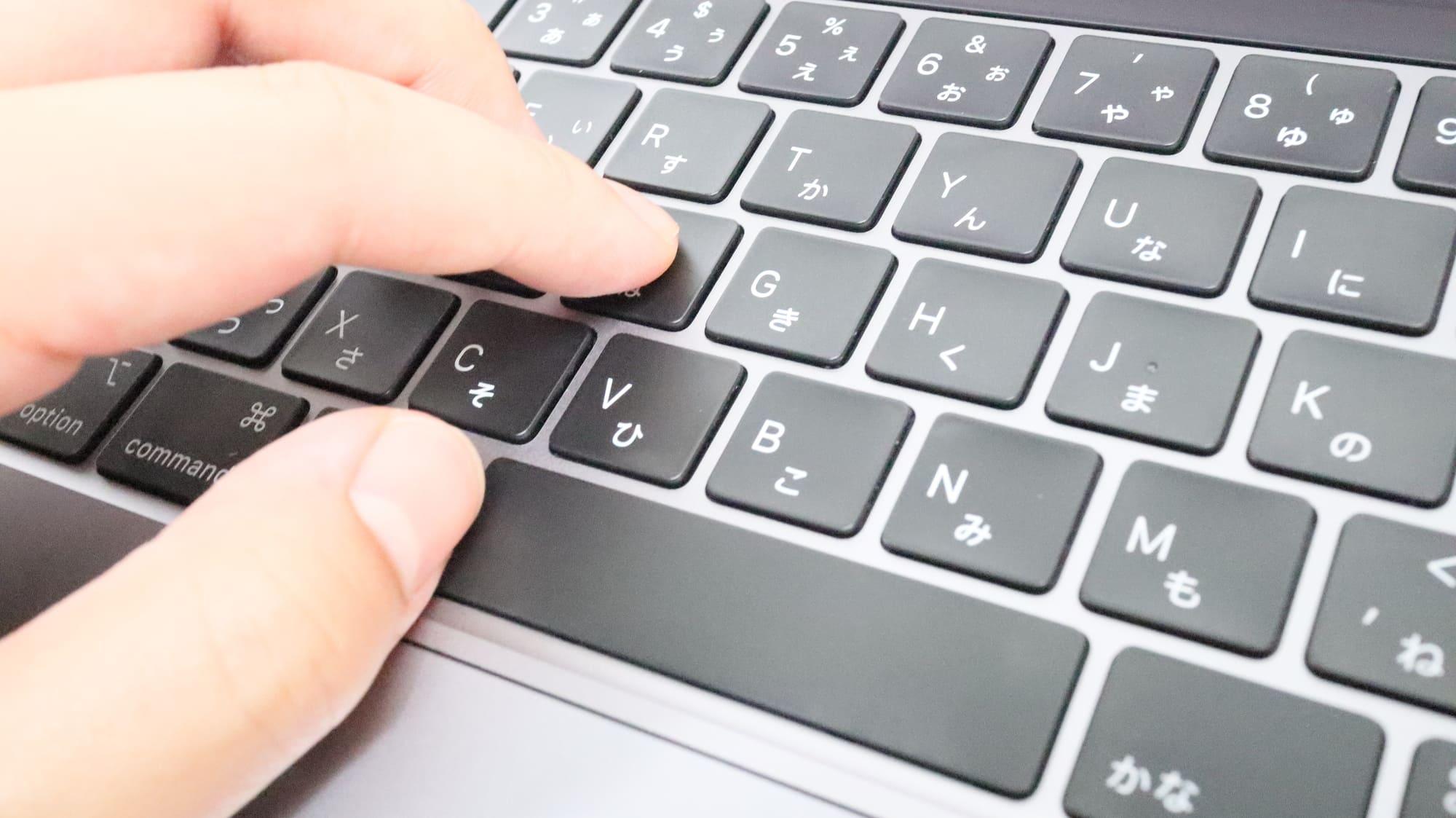 MacBook Pro 2020のシザー式キーボード