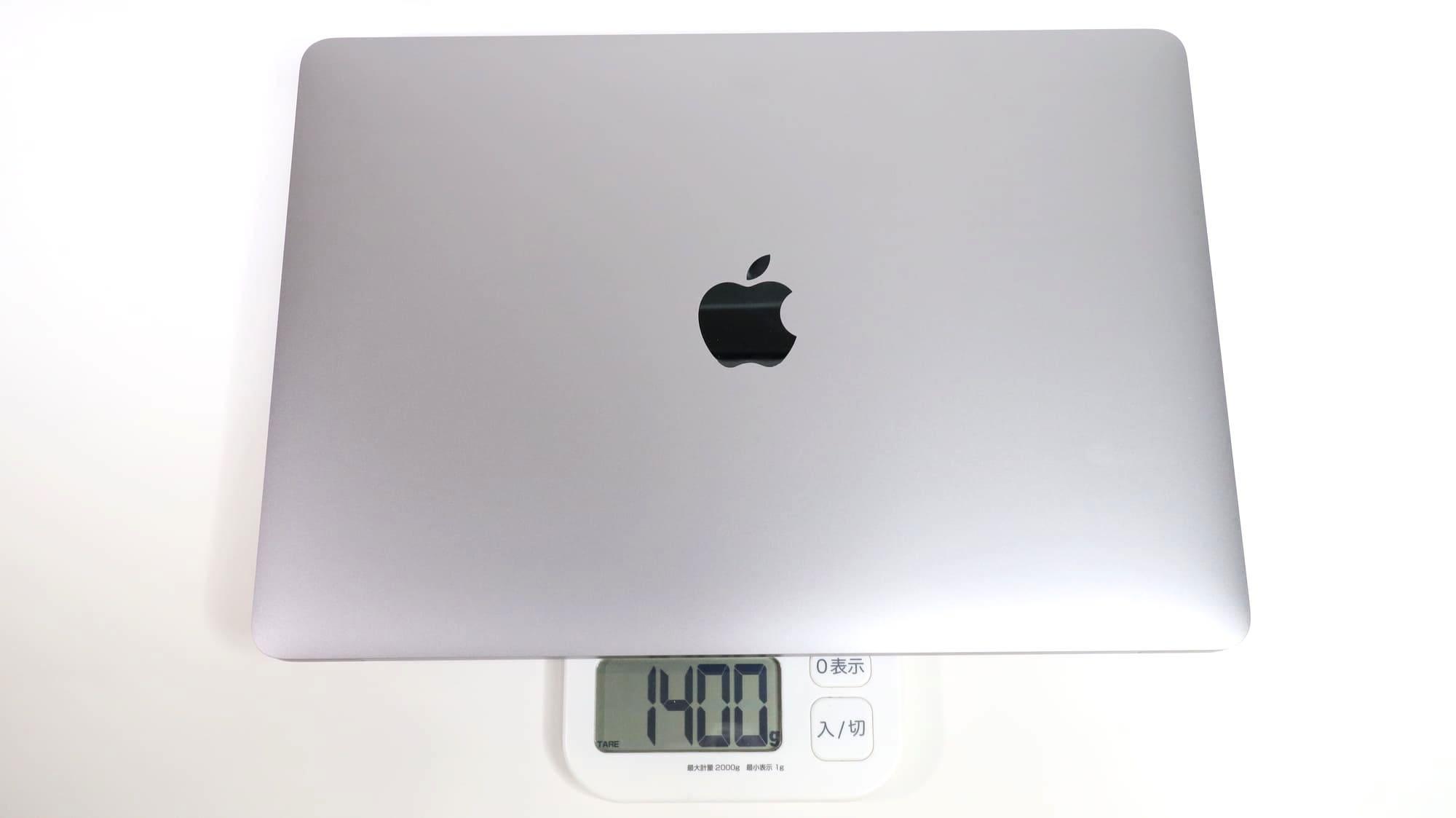 MacBook Pro 2020の重さ
