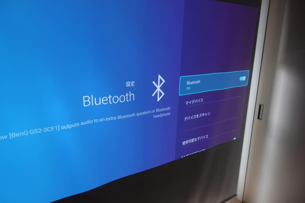 BenQ GS2のBluetooth接続画面