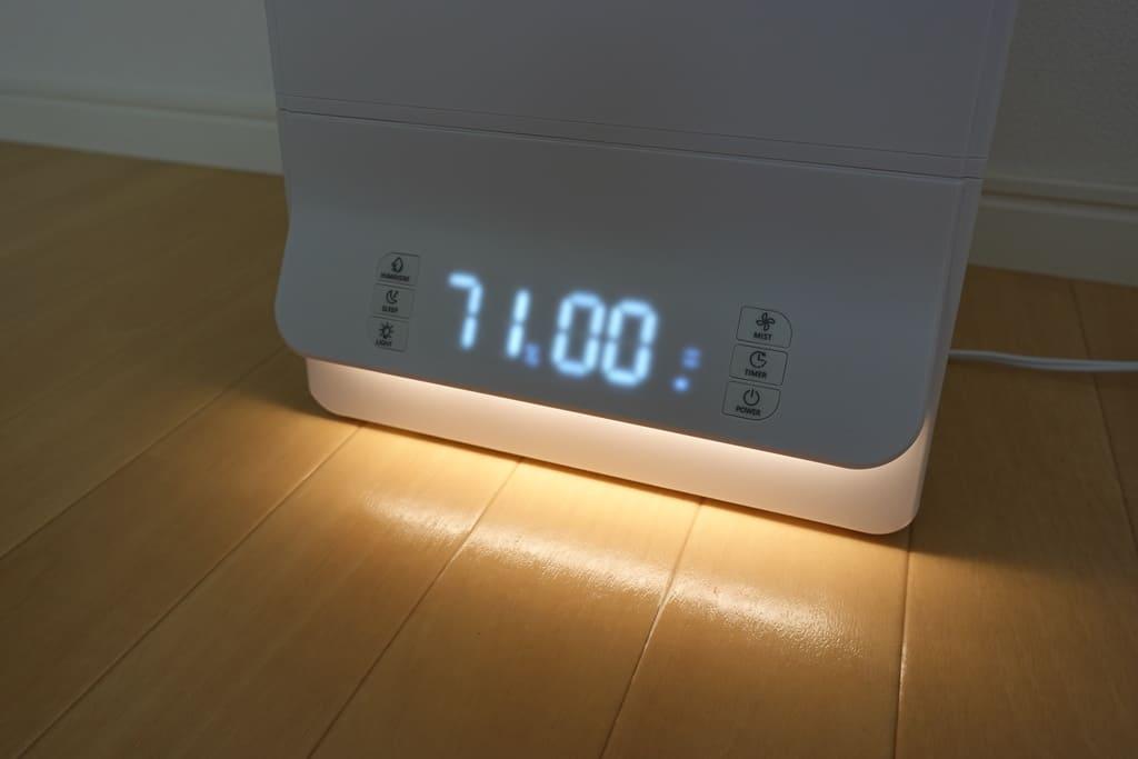 tt-ah044のライト機能