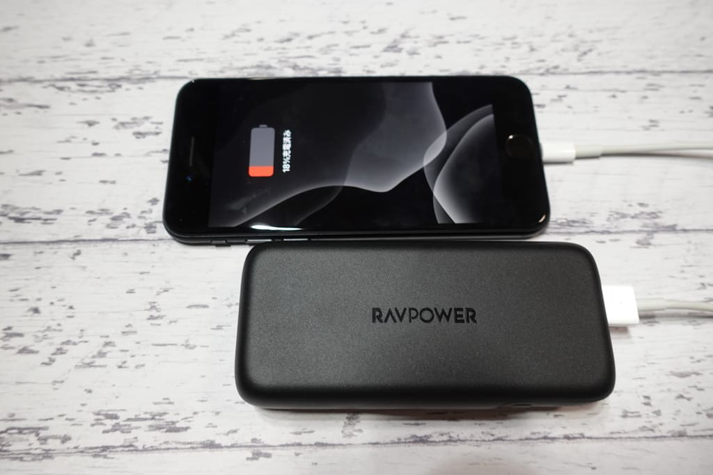RAVPower RP-PB186でスマホの充電