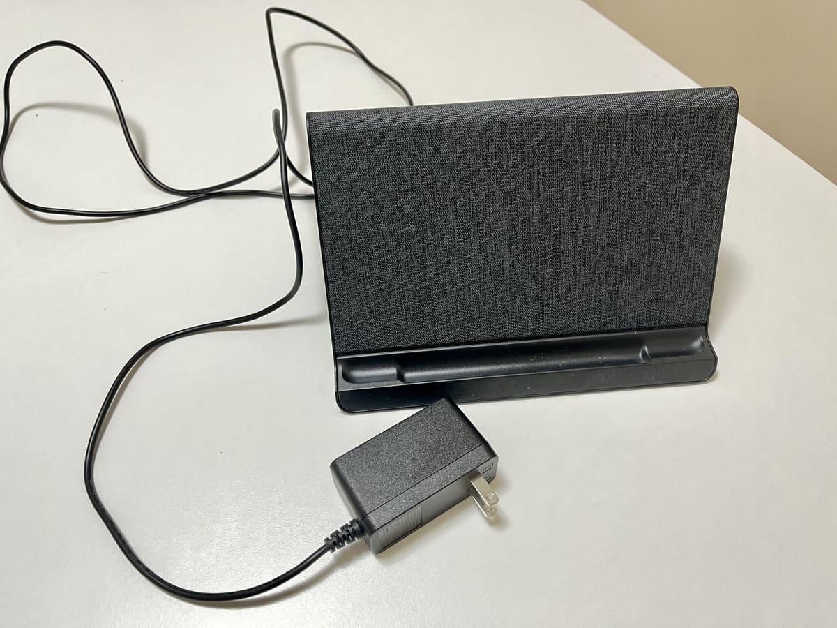 Fire HD 8 Plusの充電スタンドと電源アダプター