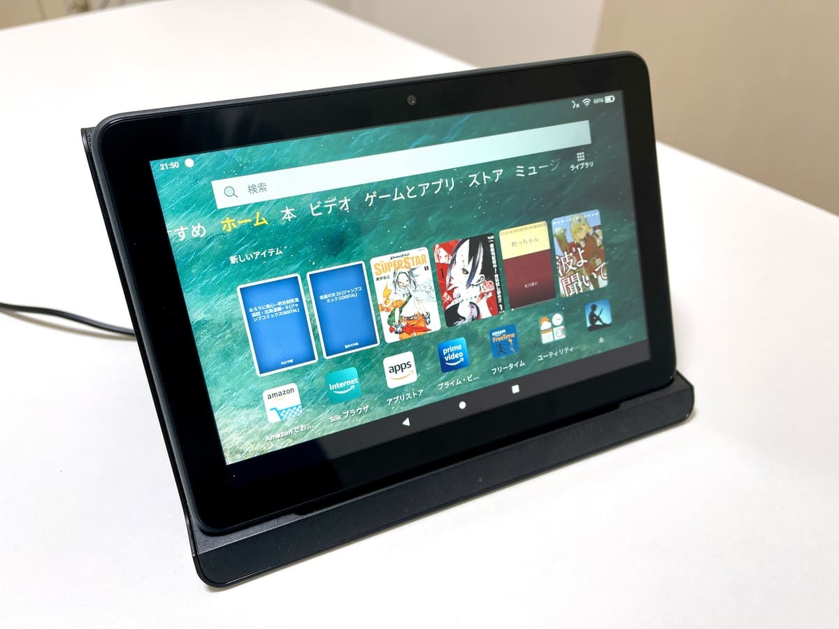 Fire HD 8 Plusのワイヤレス充電